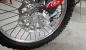 Preview: Front brake disc guard